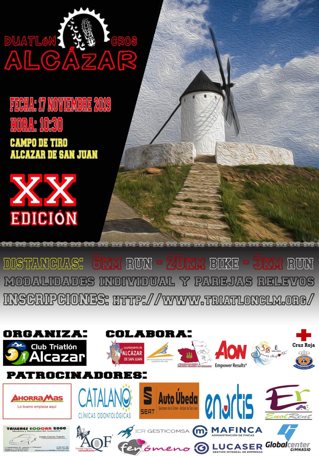 Resultados del XX Duatlón de Alcázar de San Juan